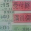 「愛情萬歳」(欧文タイトル:VIVE L'AMOUR)台湾巨匠傑作選🌞2018 劇場鑑賞