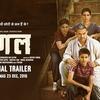 世界中で大ヒットを記録しているインド映画Dangal(日本公開は未定)|あらすじ、レビュー・感想