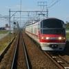 東岡崎まで電車さんぽ - 2018年11月はつか