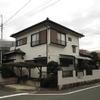 【外構工事】旧居時代の塀を活かす方法