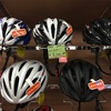 ヘルメット特価!