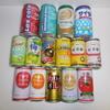 【安いけど】業務スーパーのジュース【うまいのか】