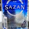 SAZAN 25度