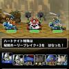 level.1263【スライム系縛り】ビルダーズ2チャレンジに挑戦!