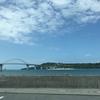 2017/09/01 沖縄の天気 プチ情報