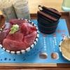 小田原漁港ととまる食堂の南まぐろ赤身丼。