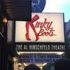 ミュージカル『Kinky Boots』最高すぎるぅぅぅ+英語がわからなくてもブロードウェイミュージカルを楽しむ秘策