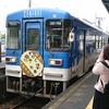 きのこ列車と大正村 - 2017年10月じゅうよっか