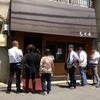 【今週のラーメン2770】 麺庵 ちとせ (東京・曙橋) 担担麺+エビス小瓶