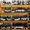 【ポルトガル】スーパーで買える格安で美味しいワイン (1)
