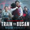 韓国映画「新感染 ファイナル・エクスプレス」は、ゾンビでも泣ける映画だった:この映画を観た(12)