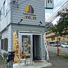 カレー キッチン オニオン(CURRY KITCHEN onion)/ 札幌市東区北7条東4丁目