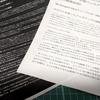 メモ:プリンターで白黒反転して印刷される