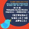 【フォロワー200人記念イベント】マツシタケイシ/ミニマリストさんが挑戦した「ストレングスファインダー」的なことやってみたよ