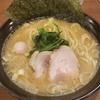 島根県で家系ラーメンのお店が少ない 宅麺のお取り寄せなら自宅で美味しいラーメンが楽しめる