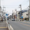 東浅香山町(堺市北区)