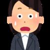 <香港:子育て>娘は日本語が話せない