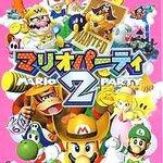 マリオパーティー2     テレサに怯え続ける ヒリヒリするボードゲーム