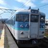 18切符の旅5 新潟-長野