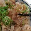 吉野家の新メニュー【ねぎ塩鶏丼】は肉が柔らかい