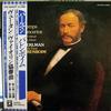 アナログで聴くパールマンの熱い演奏「ヴュータン:ヴァイオリン協奏曲4番、5番」