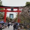 初めての輪行~お兄さん私をそんなに見つめないで⁉️~下町サイクリング~上野~飯田橋