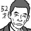 【TV】爆笑問題・太田光が1週間に笑いを取った回数は49回だった