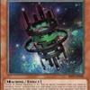 【遊戯王】【Kozmo】海外先行テーマ、Kozmoのカードをまとめてみたよ
