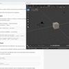 Blender 2.8のPython APIドキュメントを少しずつ読み解く クイックスタートその5