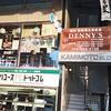 焼肉 鉄板焼&居食屋 DENNY'S(デニーズ)/ 沖縄県那覇市松尾2-23-7 KAMIMOTO BLD 2F