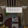 *200年*ジニアの成人式♪