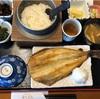 【定食】帯広市*銀シャリ亭くまだ*炊きたての釜炊きご飯が絶品*東神楽のななつぼしと縞ほっけが絶品