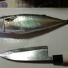 鮮魚買いすぎ注意