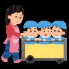 【子育て】二歳児で保育室から保育園に転園した話