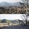 イギリス大手ニュース「あの大地震から3ヶ月でこれかよ。日本凄すぎる」【働くモノニュース : 人生VIP職人ブログwww】