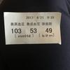 6/21(水)