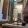 【マリオットゴールド特典】大阪マリオット都ホテルに家族で宿泊
