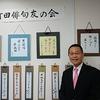 「町田市民文化祭−秋の催しー」
