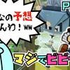 【Switch】ペーパーマリオオリガミキングが面白い!【序盤のレビュー】