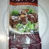 業務スーパー 煮込みハンバーグ 5個入り298円