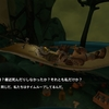 Outer Wilds 感想15話『巨人の大海でタイムループ中の人物を発見!』