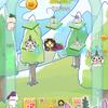 【ねこねこ日本史~マージでぐるぐる歴史誕生!~】最新情報で攻略して遊びまくろう!【iOS・Android・リリース・攻略・リセマラ】新作スマホゲームが配信開始!