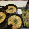 SIN旅行 食歩記 シンガポール カトン地区  328カトンラクサに行きました!