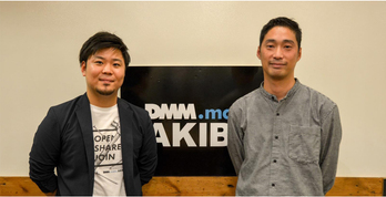 5周年を迎える「DMM.make AKIBA」はいまどうなってる 〜村中COO×大沼DMM.make AKIBA事業部長対談〜前篇