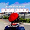 Meet LPTV vol.3 on air