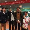オセラーぽい人たちとガーラ湯沢に行ってきたよ