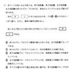 【問題解説】センター試験平成30年度本試験 IA 第3問