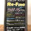 8/10(月)お盆ヨガ体験会します✨