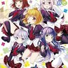 『あんハピ♪』 Blu-rayboxが2月28日に発売決定!