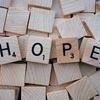 「希望」と「期待」 あなたはどっちが好きですか?
